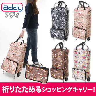High capacity! Shopping Carrie ultra compact storage dot pattern プリントショッピングキャリーカート folding handle cart 2 wheel for 10P13oct13_b