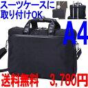 ビジネスバッグ メンズブリーフケース A4サイズ収納 ダブル...
