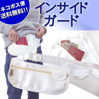 Valuable theft loss prevention inside guard porch line for products travel accessories travel toy domestic travel overseas travel as convenient comfort 10P30Nov13