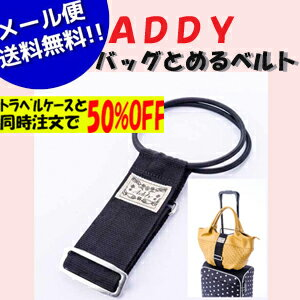 Cute belt easy fasten the bag pattern type clover / sunflower travel equipment travel toy domestic travel overseas travel as convenient comfort 10P13oct13_b fs3gm