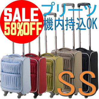Carry case carry bag hideo design HIDEO WAKAMATSU Hideo Wakamatsu lightweight 4-wheel SoftCare pleated mini SS サイズヒデオワカマツ for fs3gm
