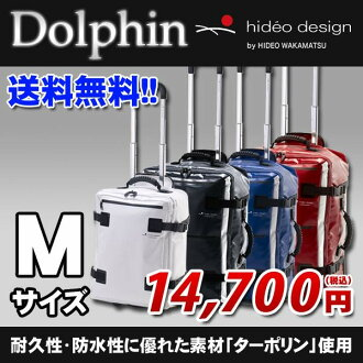 Carry case two-wheeled carry bag hideo design HIDEO WAKAMATSU Hideo Wakamatsu tarpaulin Dolphin medium M size for 10P10Nov13