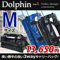 Hideo design by HIDEO WAKAMATSU Hideo Wakamatsu Boston and carry bags to become 3-WAY! Two-wheeled ターポリンボストンキャリー case 'Dolphin' large L size for 10P13oct13_b 10P10Nov13.