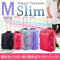 ★【M】FOR3~5DAYSTRIP(~59L)s★Carrier bag travel bag hideo design Hideo design 'slim' compact M size for 10P13oct13_b fs3gm