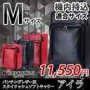 Four carry-on HIDEO WAKAMATSU punching leather style Ira medium size medium size new life tomorrow comfort correspondence fs2gm in the carry-back airplane [I present it in free shipping / review] mounted with TSA card lock