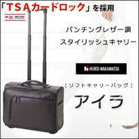 IRA black carry case horizontal carry bag HIDEO WAKAMATSU perforated leather shades lighter two-wheel IRA in-flight cabin fit for 10P30Nov13