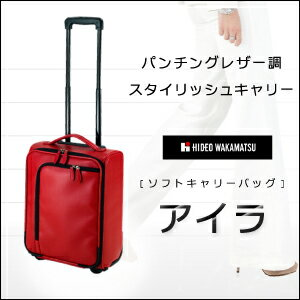 ★【S】CARRY-ONSIZEs★IRA carrying case carry bag HIDEO WAKAMATSU Hideo Wakamatsu in-flight carry-on size IRA 2-wheel compact carry bag S size travel bag for 10P13oct13_b 10P30Nov13