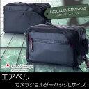 エアベル ビジネスバッグ ビジネスバック メンズ ブリーフケース hideo design HIDEO WAKAMATSU カメラショルダーバッグLサイズ 鞄 かばん  激安 格安