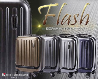 ★【S】 CARRY-ONSIZEh★SUITCASE★'Flash' suitcase cabin bringing small S size TSA lock carrying case travel bag HIDEO WAKAMATSU mass business support fs3gm