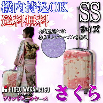 Suitcase on board bringing cherry pattern Sakura Sakura HIDEO WAKAMATSU Hideo Wakamatsu floral Print 4-wheel fasteners small SS size correspondence 10P13oct13_b fs3gm