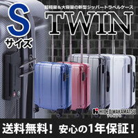 TSA door locks fasteners suitcase HIDEO WAKAMATSU 'twin' small S size for 10P13oct13_b