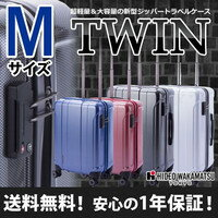 TSA door locks fasteners suitcase HIDEO WAKAMATSU 'twin' compact M size for 10P13oct13_b fs3gm