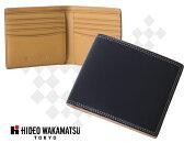 財布 二つ折り財布 サイフ コードバン メンズ 紳士 男性用 HIDEO WAKAMATSU ヒデオワカマツ ボンド レザー ウォレット ギフト ブラック おすすめ 人気 10P03Sep16【送料無料】