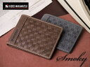 fs2gm with the mho key coin purse which wallet wallet gentleman folio wallet HIDEO WAKAMATSU hideo wakamatsu cowhide mesh knitting includes [I present it in free shipping / review] tomorrow [easy  _ packing] for comfort