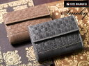 [free shipping / review privilege] wallet wallet gentleman folio wallet HIDEO WAKAMATSU hideo wakamatsu cowhide mesh knitting correspondence fs2gm including it moo comfortable men's [easy  _ packing] tomorrow with the coin purse with the vero out of the key