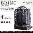 ビジネスバッグ 3way 通勤 バッグ ショルダー バックパック メンズ 紳士バッグ HIDEO WAKAMATSU ヒデオワカマツ ブリング A4対応 おすすめ 人気 10P01Oct16【送料無料】