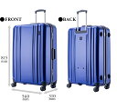 スーツケース Lサイズ 大型 キャリーケース 当店限...