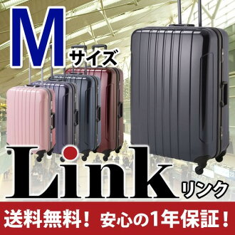 EMINENT eminent ultralight TSA lock equipped with suitcase link (solid color, two tone color) 4 wheel medium M size for 10P13oct13_b fs3gm