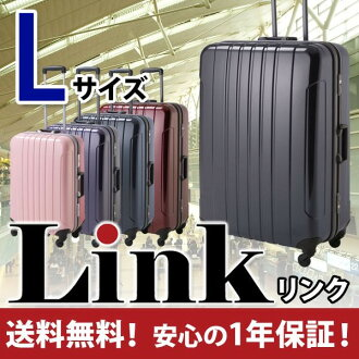 EMINENT eminent ultralight TSA lock equipped with suitcase link (solid color, two tone color) 4 wheel large L size for 10P13oct13_b fs3gm