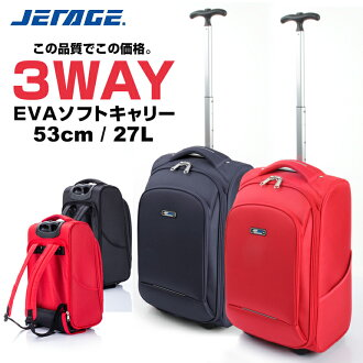 ★【S】CARRY-ONSIZEs★JETAGE jet Eiji 3WAY carrier bag recommended popularity for two
