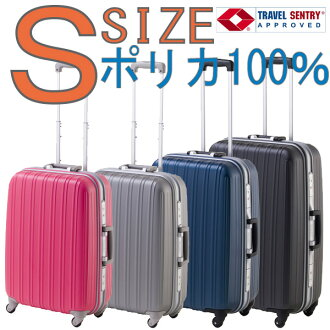 Small suitcase carry case JETAGE TSA lock PC 100% wash 58 cm 4 wheels S size (-3 nights ) response fs3gm