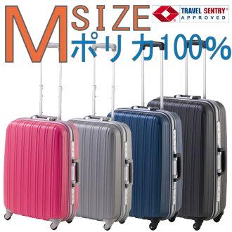 가방 운반 케이스 JETAGE TSA 락 PC100% 워시 4 륜 M 사이즈 중형 (3 ~ 5 박) 10P30Nov13