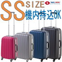 【オススメ商品/送料無料】スーツケース キャリーケース JETAGE TSAロック PC100% ウォッシュ 4輪 小型 SSサイズ(機内持込可能) あす楽対応 【RCP】 10P02Mar14 おすすめ 人気
