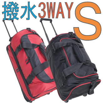 Carry case EMINENT eminent repellent water Boston carry bag 2 ring small S size for fs3gm