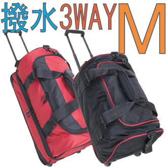 Carry case carrying bag Boston carry EMINENT eminent two-stage storage water two-wheeled medium M size for 10P13oct13_b fs3gm