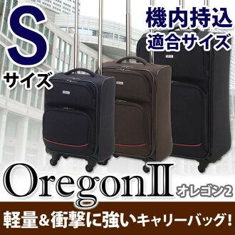 EMINENT eminent four-wheel soft carry bag 'Oregon 2' mini S size cabin carry-on-friendly carrying case travel bag (for 1-3 nights) for 10P13oct13_b 10P30Nov13