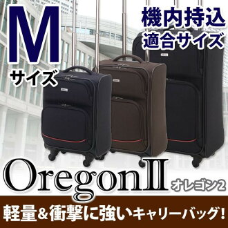 EMINENT eminent four-wheel soft carry bag 'Oregon 2' medium M size on board carry-on-friendly carrying case travel bag (for 1-3 nights) for 10P13oct13_b 10P10Nov13