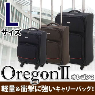 EMINENT eminent four-wheel soft carry bag Oregon 2 large L size carrying case travel bag (for 1-3 nights) for 10P13oct13_b fs3gm