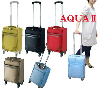 HIDEO WAKAMATSU Hideo Wakamatsu beautiful color soft carrying case 'Aqua 2' 4 wheel medium M size for 10P13oct13_b 10P10Nov13