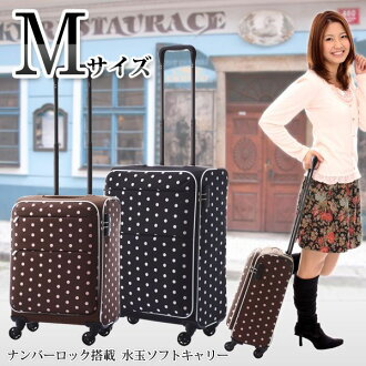 ★【M】FOR3~5DAYSTRIP(~59L)s★Carry case carry bag hideo design HIDEO WAKAMATSU Hideo Wakamatsu repellent water nylon 4-wheel expandable expression lightweight DOM 2 medium M size large diameter casters for 10P13oct13_b 10P30Nov13
