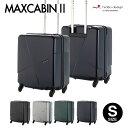 マックスキャビン2 スーツケース ヒデオワカマツ 機内持込 キャビン 小型 Sサイズ キャリーケース 静音 サイレントキャスター MAX CABIN 【送料無料】 【1年保証】