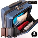 スーツケース キャリーケース ポライト2 S 機内持込 TSA アクタス フロントハーフ ジッパー topopen トップオープン 上開き 旅行かばん 4輪 Sサイズ 【送料無料 1年間保証】