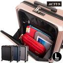 スーツケース キャリーケース ポライト2 M L TSA アクタス フロントハーフ topopen トップオープン 上開き 旅行かばん 4輪 MLサイズ 【送料無料 1年間保証】