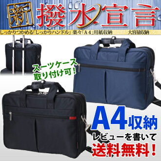 Water repellent nylon mens business bag black / Navy ( マンハッタンエクス press MANHATTAN EXP... ) 10P13oct13_b fs3gm