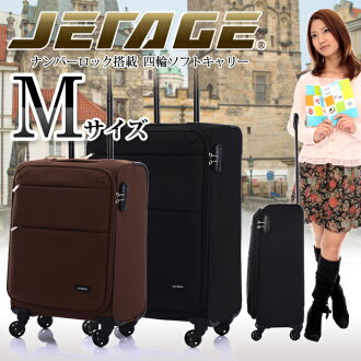 JETAGE number lock equipped with 4-wheel M size soft carry case carry bag carry-back medium-soft carry travel bag Black Brown degree 3 to 5 nights for 10P01Feb14