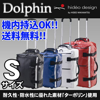 ★【S】CARRY-ONSIZEs★Carry case carry bag 2-wheel hideo design HIDEO WAKAMATSU Hideo Wakamatsu tarpaulin Dolphin mini S size (on board carry-on compliant) for fs3gm