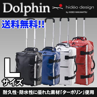 Carry case carry bag 2-wheel hideo design HIDEO WAKAMATSU Hideo Wakamatsu tarpaulin Dolphin large L size for 10P30Nov13