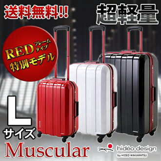 Suitcase carry case HIDEO WAKAMATSU Hideo Wakamatsu frame type and lightest PC 100% mirror muscular red frame large 4-wheel L size for 10P13oct13_b fs3gm