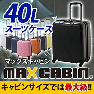 Hideo design HIDEO WAKAMATSU Hideo Wakamatsu in-flight cabin fit and maximum capacity 40 L storage suitcase Max cabin (two-tone color) 4 wheel compact S size TSA lock for 10P13oct13_b