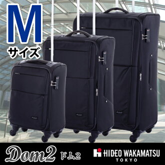 Card carry bag carry bag medium M size 4-wheel repellent water nylon soft carry carry case trunk HIDEO WAKAMATSU 'DOM 2 TSA lock' enabled auktn_fs fs3gm