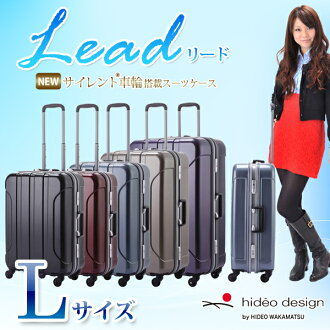 Suitcase 'leads' large L size TSA locks trunk carry case travel bag HIDEO WAKAMATSU suitcase for auktn_fs 10P13oct13_b fs3gm