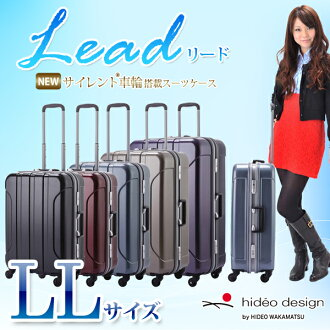 Suitcase 'leads' Super Duper LL size TSA locks trunk carry case travel bag HIDEO WAKAMATSU suitcase for auktn_fs 10P13oct13_b fs3gm