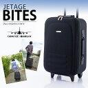 キャリーケース キャリーバッグ 機内持ち込み適合サイズ(キャビンサイズ) JETAGE バイツ ソフトキャリーバッグ 旅行かばん 旅行カバン 旅行鞄 旅行バッグ トランク 黒 ブラック 紺 おすすめ 人気10P03Dec16