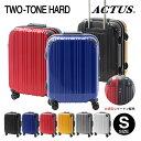 スーツケース 機内持込 キャビンサイズ 小型 Sサイズ アクタス ツートンハード キャリーケース 旅行かばん【gwtravel_d19】
