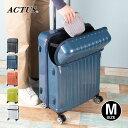 スーツケース トップオープン Mサイズ 中型 軽量 アクタス topopen トップス トップオープンジッパーハード ACTUS TSAロック 旅行バッグ トランク 鏡面4輪