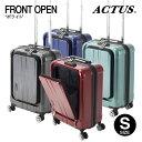 スーツケース 機内持込 キャリーケース 小型 Sサイズ フロ...